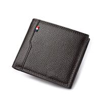 茉蒂菲莉 钱包男 短款钱包商务休闲驾驶证多功能大容量短钱夹