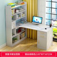 中学生书桌单人简约台式家用电脑桌转角书柜书架一体写字桌子