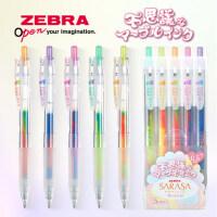 日本ZEBRA斑马JJ75彩虹中性笔梦幻混色渐变色水笔�ㄠ�笔变色笔0.5mm不可思议中性笔学生手账用JJ75迪士尼限定