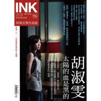 期刊杂志订阅 INK印刻文�W生活�I 文学杂志 台湾繁体中文 年订12期