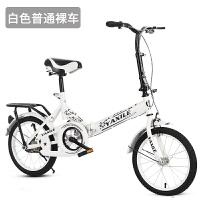 新款折叠自行车16寸20寸减震车男孩女孩公主车青少年女士单车新品