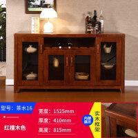 餐边柜酒柜现代简约原木色多功能客厅厨房茶水柜实木门柜子储物柜 茶水16 4门