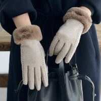 可触屏手套手套女加绒加厚保暖毛绒袖口五指分指缝线羊毛羊绒