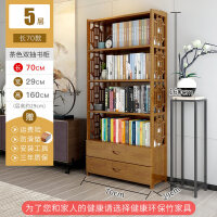 20190807063722368楠竹书架书柜简约现代书架落地简易书架客厅实木置物架收纳储物柜
