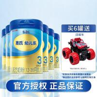 惠氏(Wyeth)金装 S-26 幼儿配方奶粉 3段900g*6罐