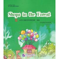 Shops in the Forest(含1DVD)  汇佳Learning Town幼儿英语主题系列教材