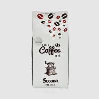 Socona三合一速溶咖啡 卡布奇诺泡沫咖啡 即溶咖啡粉500g 原料