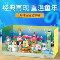 启蒙积木女孩拼装塑料玩具女童拼插公主屋模型皇家温斯顿学院2611