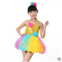 七彩虹裙子儿童元旦演出服装小孩子跳舞蹈裙女幼儿园亮片节目衣服