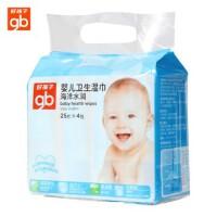 好孩子海洋水润婴儿卫生湿巾25P*4 U3206