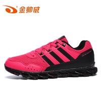 金帅威 女鞋运动鞋女跑步鞋网面透气轻便减震耐磨女休闲跑鞋女