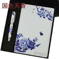 青花瓷笔+笔记本两件套装 公司单位年会礼品节日礼物可定做logo