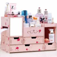 大号化妆品收纳盒桌面木制抽屉式梳妆台化妆盒口红置物架