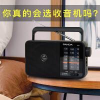 PANDA/熊猫 T-15半导体收音机老人全波段老式fm调频广播老年人老年便携式立体声台式全频家用插电式