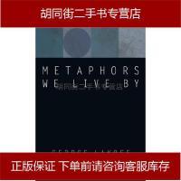【二手旧书8成新】Metaphors We Live By George Lakoff / 9780226468013