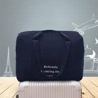 手提旅行包可折叠便携出差衣服收纳袋子衣物整理大容量行李箱拉杆