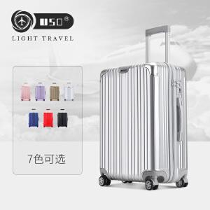 【支持礼品卡】USO827 20寸登机箱 男女静音万向轮旅行李包 拉杆箱大容量海关锁