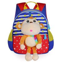 儿童幼儿园书包防走失双肩背包1-3-5-6岁男宝宝女童小孩韩版可爱 升级款 宝蓝小熊