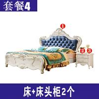 欧式主卧室家具套装组合高箱实木床衣柜妆台美式风格套房全屋家具 单门