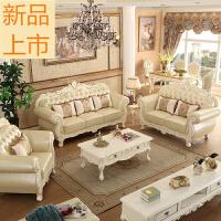 欧式沙发美式实木大小户型家具简欧组合雕花客厅别墅沙发定制 进口头层牛皮 质保5年 1+2+3 组合