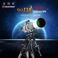 美国星特朗90DX折射式天文望远镜 EQ2豪华型马达自动寻星天文望远镜正像观天观景天地两用