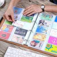 男女式大容量商务名片夹名片册夹本1000会员卡本集卡包收藏名片夹