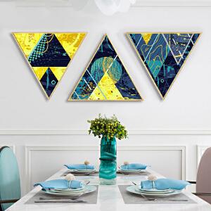 挂画 客厅沙发背景装饰画玄关走廊餐厅抽象挂画创意三角形个性月夜墙壁画时尚家饰