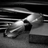 户外钓鱼潮人墨镜 司机开车日夜两用眼镜 新款变色眼镜驾驶男士偏光太阳镜