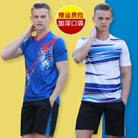 运动套装男春夏季短袖V领宽松速干健身跑步女羽毛球服女运动服装