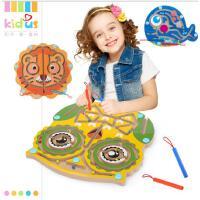 男孩磁力迷宫玩具走珠1-2-3岁儿童磁性运笔宝宝益智玩具4-6岁亲子