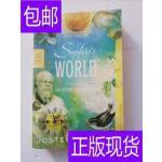 [二手旧书9成新]Sophie's World苏菲的世界 英文原版 /Jostein Ma