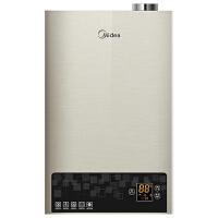 【当当自营】美的(Midea)LJSQ20-12WL5E2(T) 冷凝式燃气热水器(天然气)