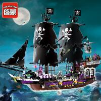 一号玩具 启蒙乐高式积木小颗粒塑料拼装模型拼插积木玩具海盗系列黑将军1313