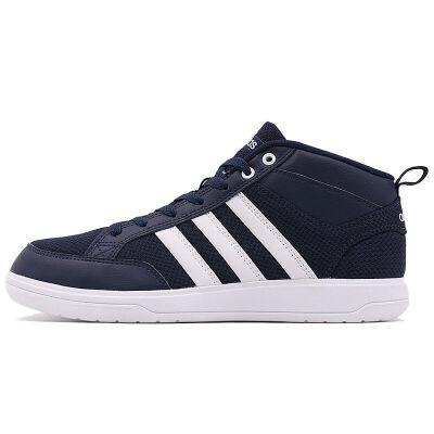 阿迪达斯Adidas BC0161网球鞋 男子轻便透气帆布鞋休闲鞋高帮板鞋 耐磨 透气 轻便