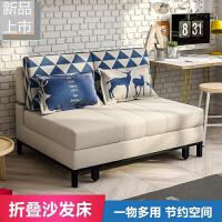 可折叠多功能客厅小户型沙发床1.5米1.8米乳胶双人两用功能沙发床定制 1.5米以下