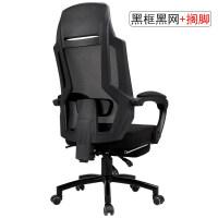 电脑椅电竞办公家用椅子人体工学靠背可躺舒适游戏升降久坐椅子 带搁脚 钢制脚 固定扶手