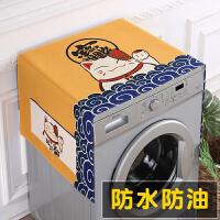 【新品特惠】洗衣机罩盖布冰箱床头柜防水遮灰家具防灰尘防尘罩盖巾遮盖防尘布 双开冰箱 70x180CM