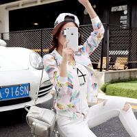 2017秋装新款女装时尚百搭韩版短外套春秋名媛气质短款棒球服褂子