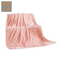 家纺罗莱生活出品毯子盖毯毛毯秋冬床单双人时尚皇冠法兰绒毯定制 粉红色 150cmX(范围200-220)cm