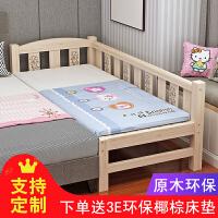 实木床拼接床加宽床婴儿床小孩单人床加床边床宝宝拼床可定制 其他 不带