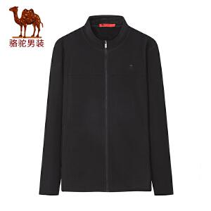 骆驼男装 2018秋冬新款青年时尚纯色立领针织外套休闲夹克外套男