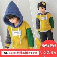 男童加绒卫衣秋冬新款2017韩版儿童外套连帽加厚套头假两件拼接潮