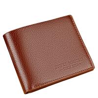 男士钱包短款拉链横款零钱包韩版软皮夹青年学生男式长款钱夹