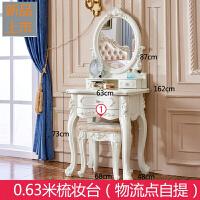 欧式梳妆台卧室小户型迷你化妆桌 多功能现代简约化妆台白色烤漆定制 组装