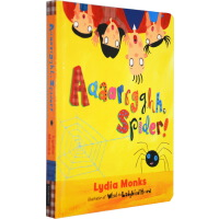 Aaaarrgghh Spider 有趣的蜘蛛 英文原绘本 吴敏兰书单 Lydia Monks 启蒙纸板书