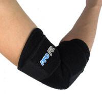 专业运动健身护具护肘关节 男女篮球装备羽毛球骑行护臂透气