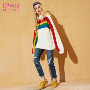 妖精的口袋彩虹千层秋装新款高领宽松条纹拼接套头毛衣女