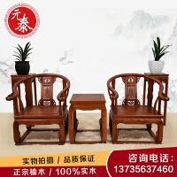 圈椅餐椅太师椅官帽椅皇宫椅三件套仿古实木椅子南榆木中式家用椅 皇宫椅三件套【运费自取到付】