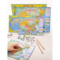 得力磁力中国地图拼图小学生磁性地理政区世界地形儿童益智玩具