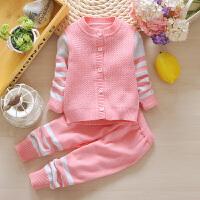秋季男女宝宝毛衣套装婴儿春秋线衣宝宝开衫针织毛衣童装